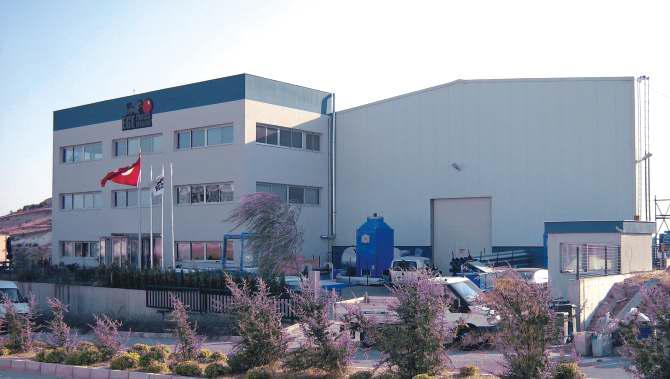 Завод Bilgili